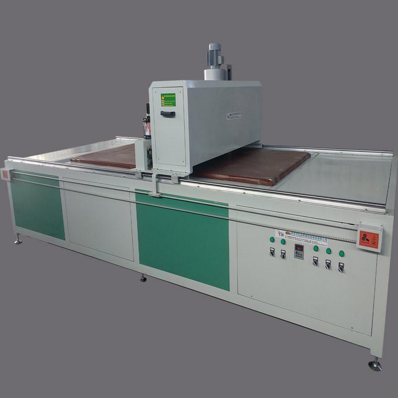 广告PVC板UV光油机