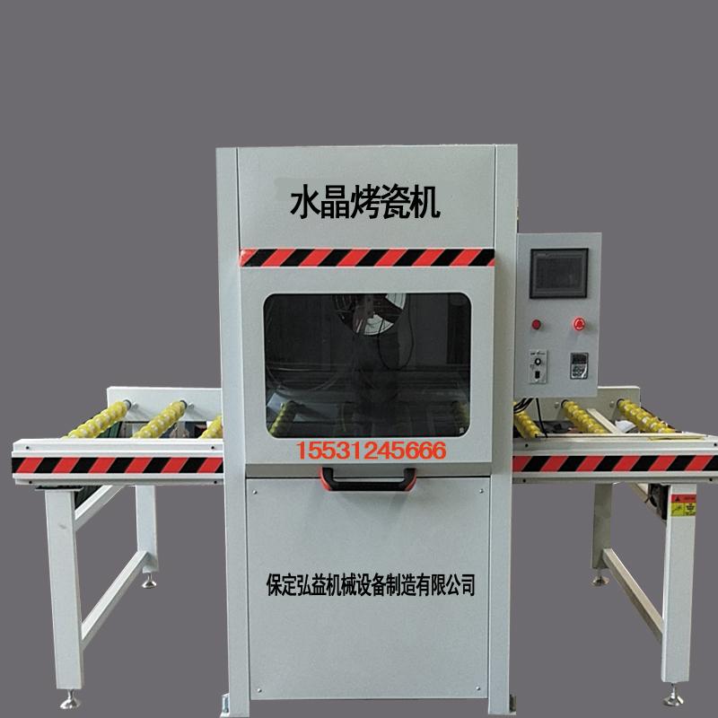 喷涂机 不规则产品喷涂光油 喷涂生产线